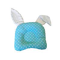 Подушка дитяча анатомічна для немовлят з вушками Горох на м'ятному