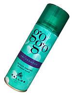 Шампунь для волос сухой Kallos GOGO 200ml
