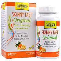 Быстрое похудение (Skinny Fast Original) 90 капсул
