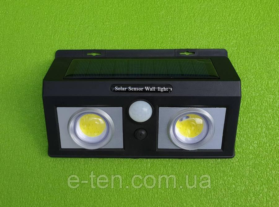Уличный светодиодный настенный фонарь-светильник CL-5066B /2400mAh на солнечных батареях (с датчиком движения)