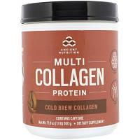 Мульти коллагеновый протеин ( Multi Collagen Protein) со вкусом холодного напитка 500 г