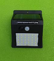 Вуличний світлодіодний настінний ліхтар-світильник 30 LED / 1200mAh на сонячній батареї (з датчиком руху)