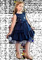 Синее платье с вышивкой по груди и комбинированной юбкой для девочки на праздник, фото 1