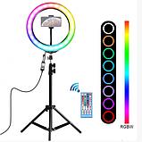 Разноцветная кольцевая лампа RGB MJ26 диаметром 26 см с держателем для телефона, фото 3