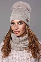Зимовий жіночий комплект Тея Фундук