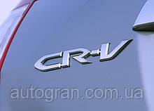 Емблема напис багажника Honda CRV