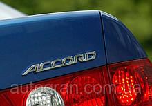 Емблема напис багажника Honda Accord 03-09