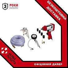 Набір пневмоінструментів Einhell 10 шт (4020565)