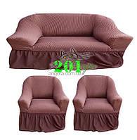 Жаккардовый трикотаж чехлы на диван и кресла с оборкой, рюшами, юбкой Karahanli шоколад