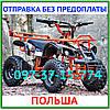 Дитячий электроквадроцикл Crosser ЗЕЛЕНИЙ eatv 90505 1000W/36V 3 передачі вперед, 1 назад ВІДПРАВКА НАЛОЖКОЙ, фото 3