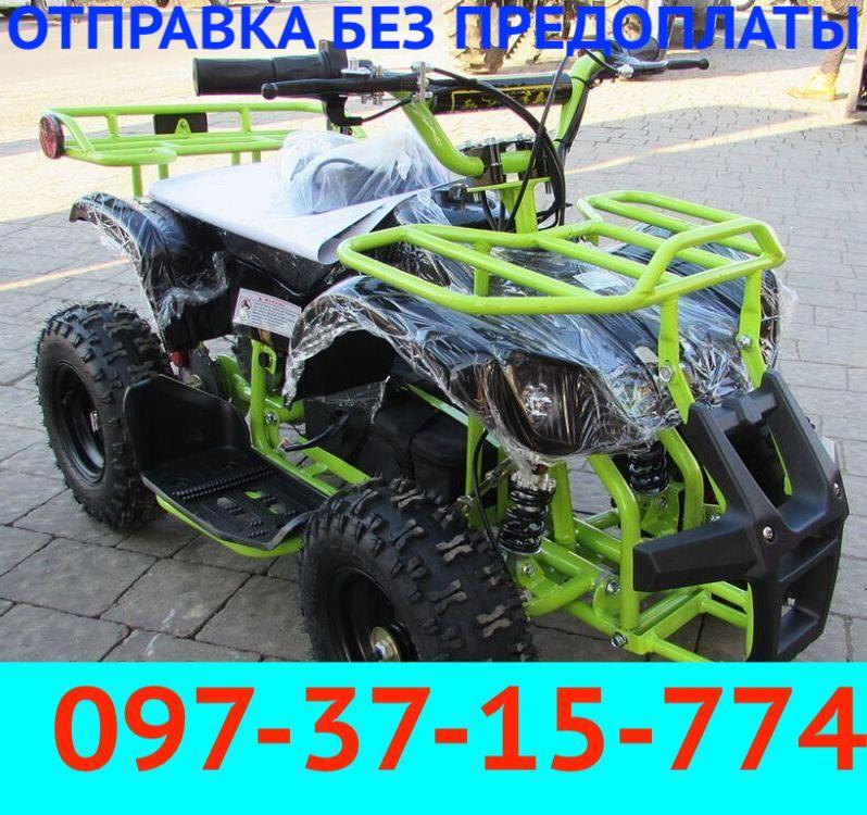 Дитячий электроквадроцикл Crosser ЗЕЛЕНИЙ eatv 90505 1000W/36V 3 передачі вперед, 1 назад ВІДПРАВКА НАЛОЖКОЙ