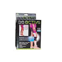 Бандаж на колено, Фиксатор коленного сустава Beactive