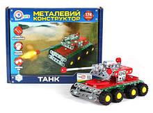 Конструктор металевий 4951 Танк ТехноК