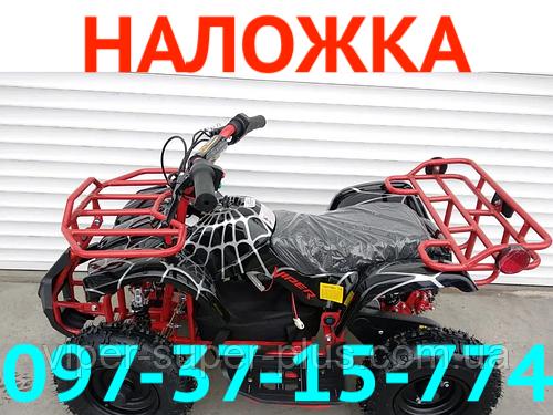 Детский электроквадроцикл Crosser VIPER SPIDER КРАСНЫЙ eatv 90505 1000W/36V 3 передачи вперед 1 назад НАЛОЖКА