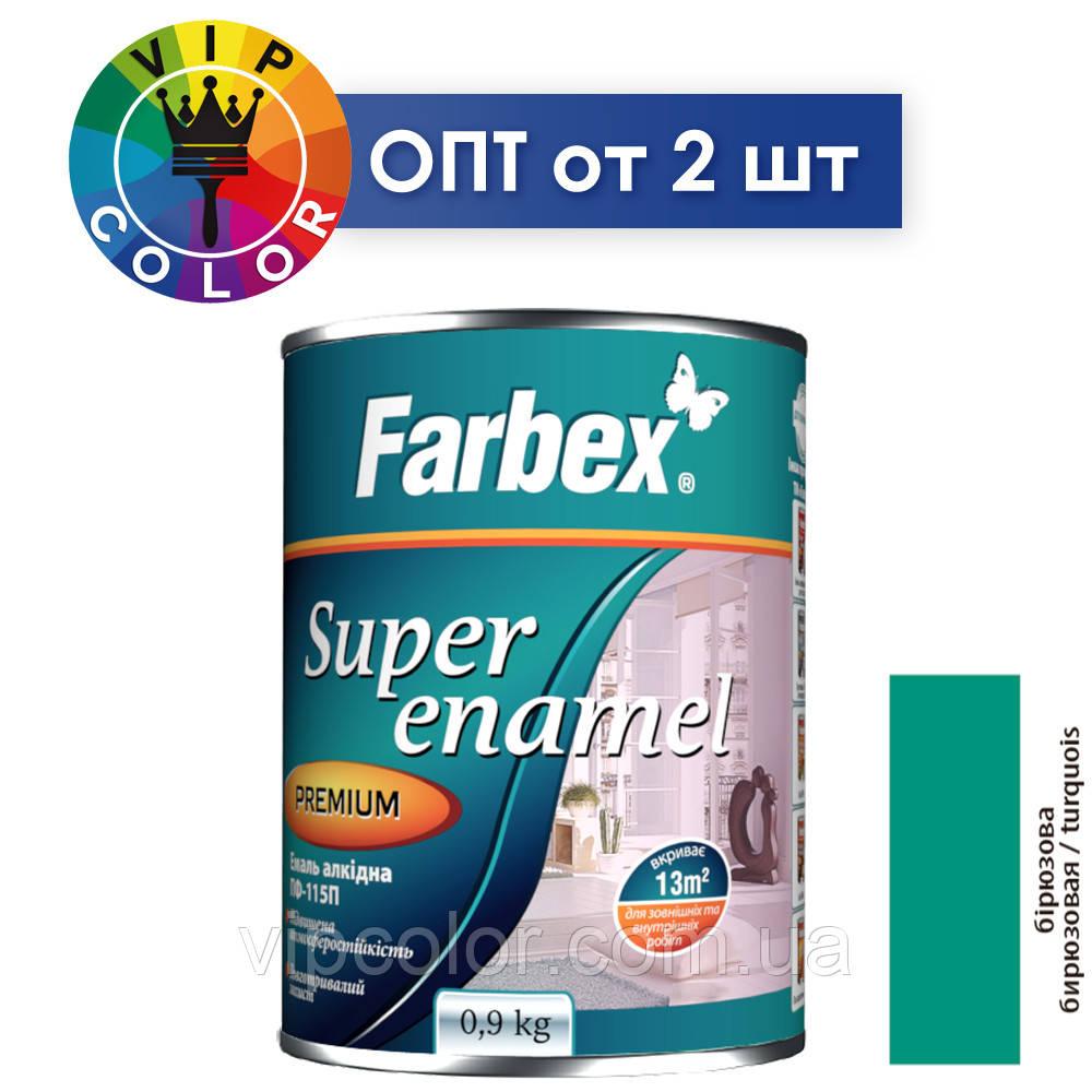 Farbex эмаль алкидная ПФ-115П - бирюзовая , 2.8 кг