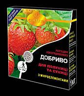 """Удобрение """"YARA"""" для клубники и земляники 1 кг (коробка)"""