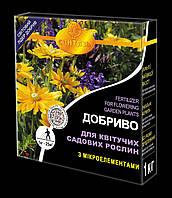 Удобрение YARA для цветущих садовых растений 1кг (коробка)