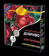 Удобрение YARA для роз 1кг (коробка)
