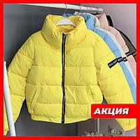 Осенняя куртка черная голубая белая желтая розовая кофейная фиолетовая изумрудная 42 44 46 дутая