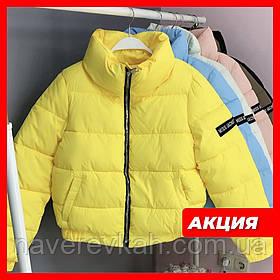 Женская теплая куртка осенняя зимняя черная голубая молочная желтая розовая кофейная 42 44 46 фиолет изумруд
