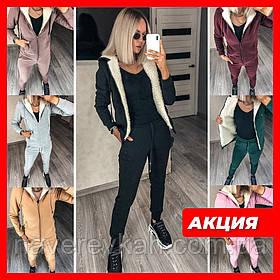 Женский спортивный костюм на молнии в Украине с мехом трехнить на флисе 42 44 46 48 50 52 54 56 черный бордо
