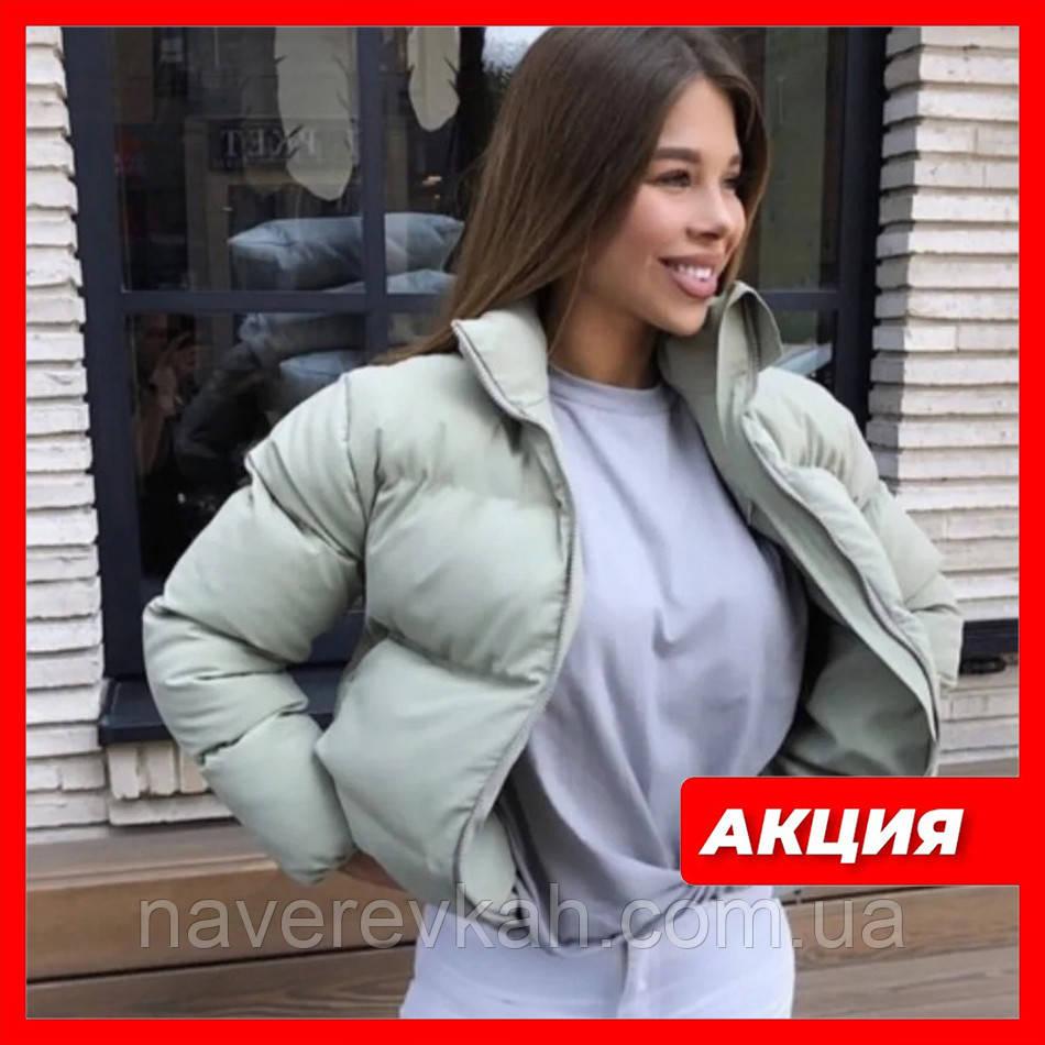 Осіння коротка куртка жіноча чорна червона бежева сіра біла гірчиця какао 42 44 46 дута стиль