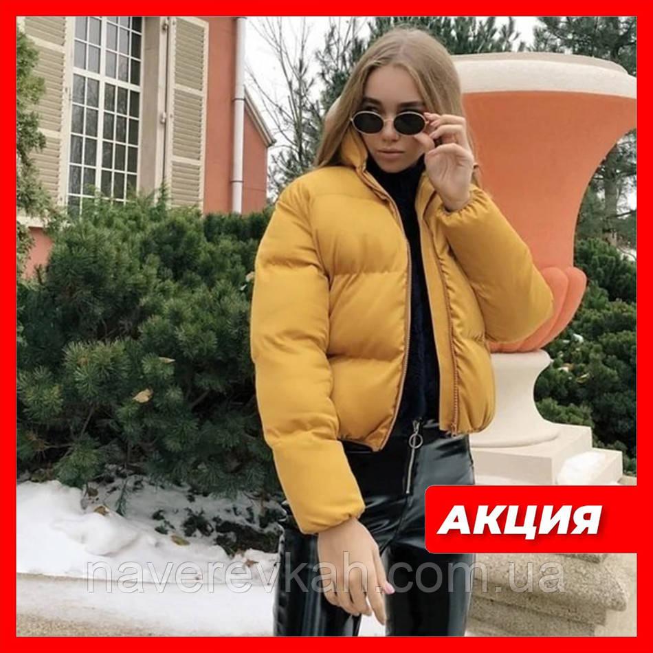 Осенняя короткая куртка женская черная красная бежевая серая белая горчица какао 42 44 46 дутая стиль