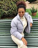 Осенняя короткая куртка женская черная красная бежевая серая белая горчица какао 42 44 46 дутая стиль стеганна, фото 9