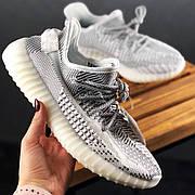 Женские кроссовки в стиле Adidas Yeezy Boost 350 v2 Static Reflective