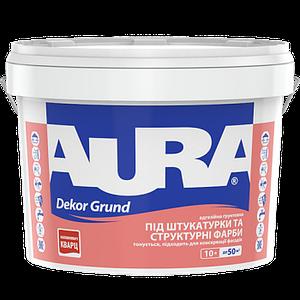 Aura Dekor Grund Адгезійна універсальна грунтовка з кварцовим наповнювачем