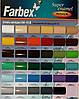 Farbex эмаль алкидная ПФ-115П - ореховая, 2.8 кг, фото 3