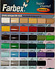 Farbex эмаль алкидная ПФ-115П - светло-изумрудная, 2.8 кг, фото 3