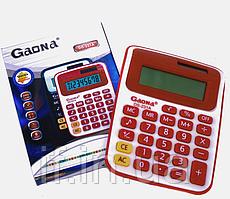 Калькулятор офісний  №35982 (DS-231A) Міні