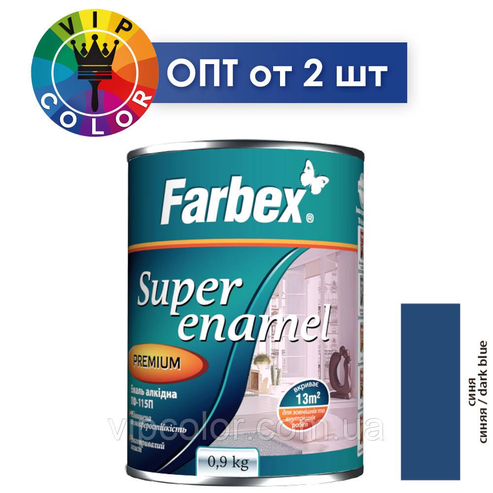 Farbex эмаль алкидная ПФ-115П - синяя, 2.8 кг