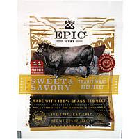 ОРИГИНАЛ!Мясные снеки Epic Bar вяленое мясо из говядины,сладкое и соленое,64 грамма производства США