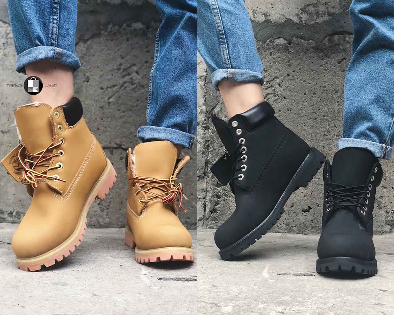 Женские зимние меховые ботинки в стиле Timberland Boots 2 цвета в наличии