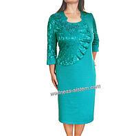 Платье с розами Камилла р 50,52,54,56