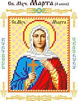 Икона Святой Марты. 10 х12 см