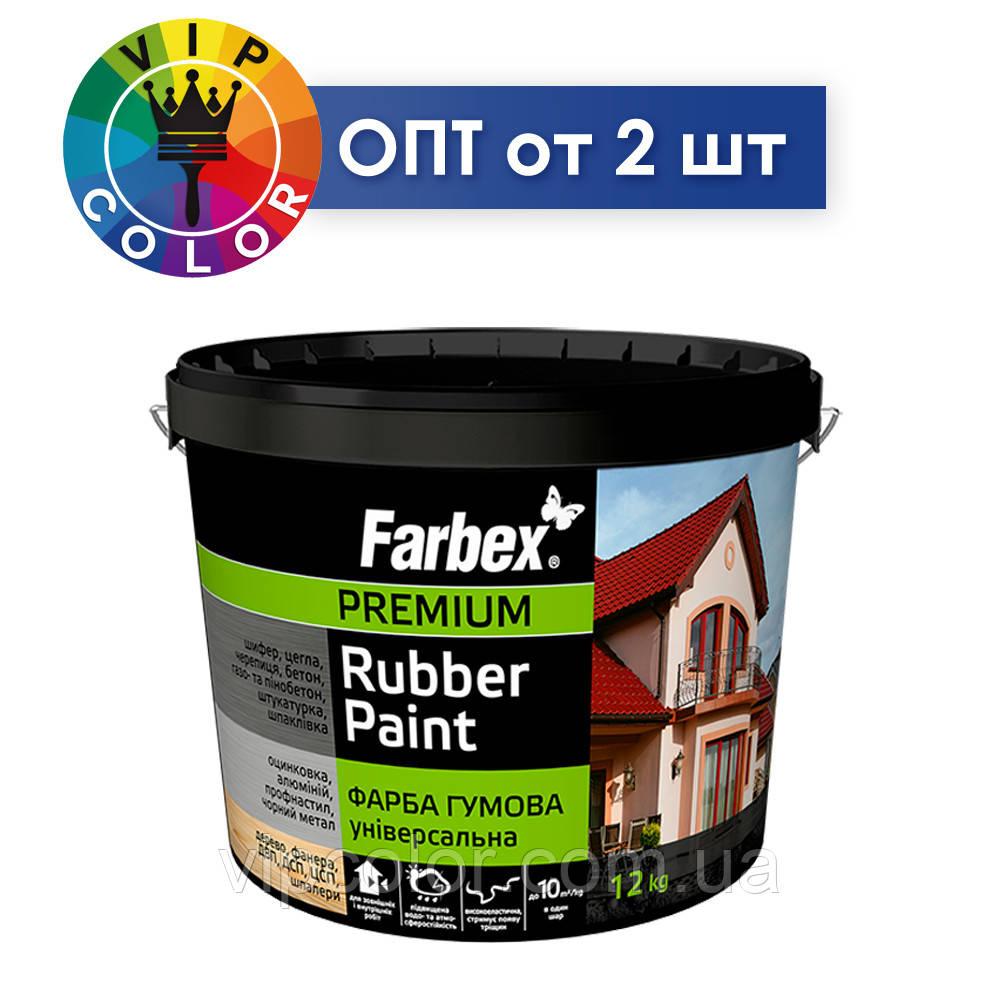 Farbex краска резиновая универсальная - прозрачная (база С), 12 кг