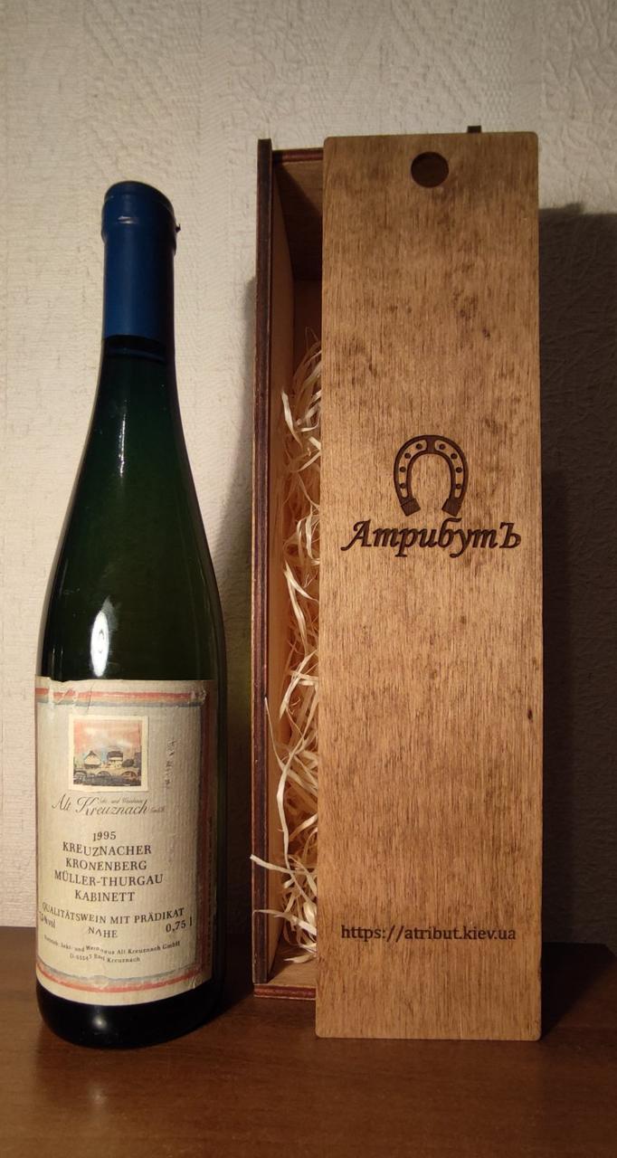 Вино 1995 года  Kabinett  Германия