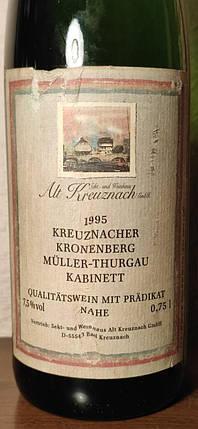 Вино 1995 года Kabinett  Германия, фото 2
