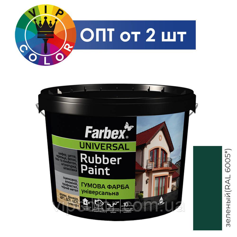 Farbex краска резиновая универсальная - зеленый, 6 кг