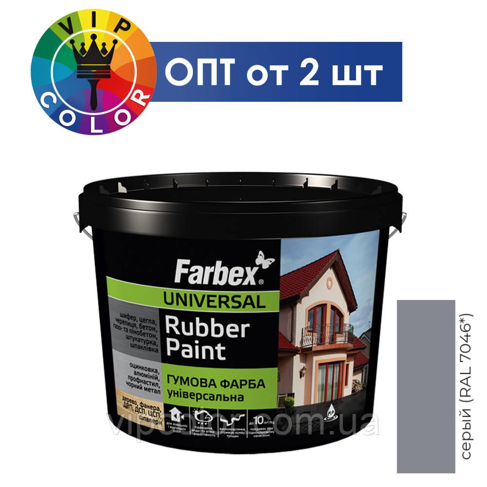 Farbex краска резиновая универсальная - серый, 6 кг