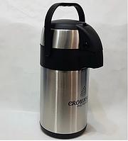 Термос з нержавіючої сталі вакуумний з помпою Crownberg CB-3L 3 л Black/Steel, фото 1