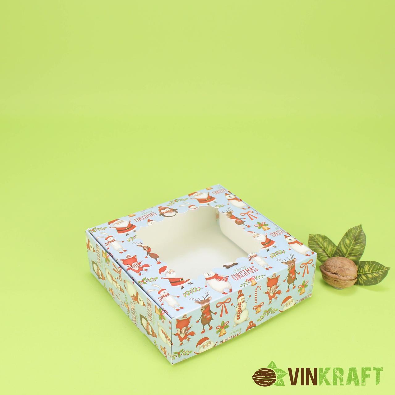 """Коробка 150*150*50 для десертів з квадратним вікном, """"Санта"""""""