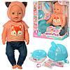Пупс интерактивный Малятко немовлятко BL037P-S-UA