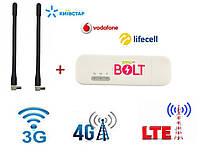 Комплект карманный мобильный модем 3G 4G WiFi Роутер Huawei E8372h-153 USB+ 2 антенны усилением 4dB