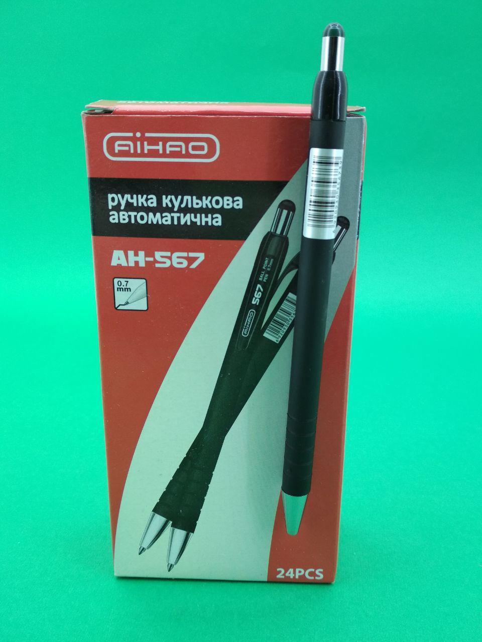 Ручка канцелярская шариковая  автоматическая  черная тм Aihao арт567 (24 шт)