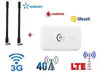 Комплект карманный мобильный модем 3G 4G WiFi Роутер Huawei E5573-609 + 2 антенны усилением 4dB