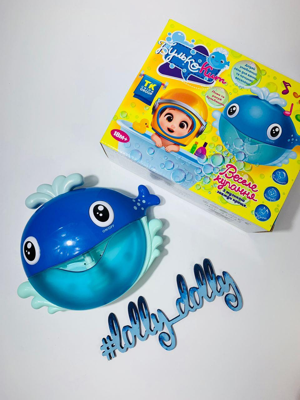 Мыльная установка с пузырями Кит